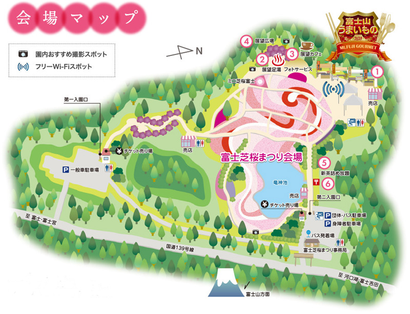 富士芝桜まつり会場案内