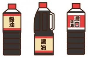 醤油の保存方法、保管場所
