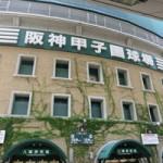 高校野球 夏の甲子園の優勝校と都道府県別 学校別優勝回数