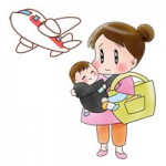 赤ちゃんと飛行機搭乗の際 オムツ替えや授乳はどうする?