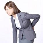 椎間板ヘルニアの初期症状は?原因と治療法、和らげる方法