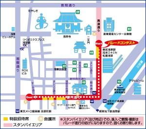 浅草サンバカーニバル 開催マップ