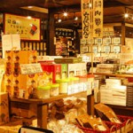 飛騨高山のお土産 お菓子、食べ物のおすすめはコレ