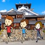 福知山マラソンの宿泊場所 会場までの交通手段と周辺温泉情報