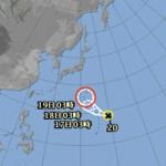シルバーウィーク期間中の台風と天気情報 降水確率は?