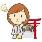 喪中に初詣で神社やお寺に行っていい?年末年始はどう過ごせばいいの?