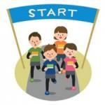 2016年1月にエントリー申込み締め切りのマラソン大会一覧