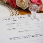 お彼岸に届くように出す結婚式の招待状はマナー違反なの?