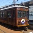 京都 観光 一日乗車券