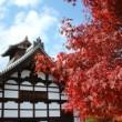 京都 日帰り 紅葉 おすすめ