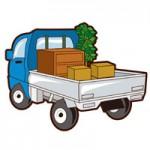 一人暮らしの引っ越しも安心 方法や荷造り 手続きのコツとは