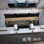銀行ATMで1万円を千円札10枚で引き出す方法とは?